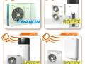 Pompe di calore ROTEX-DAIKIN